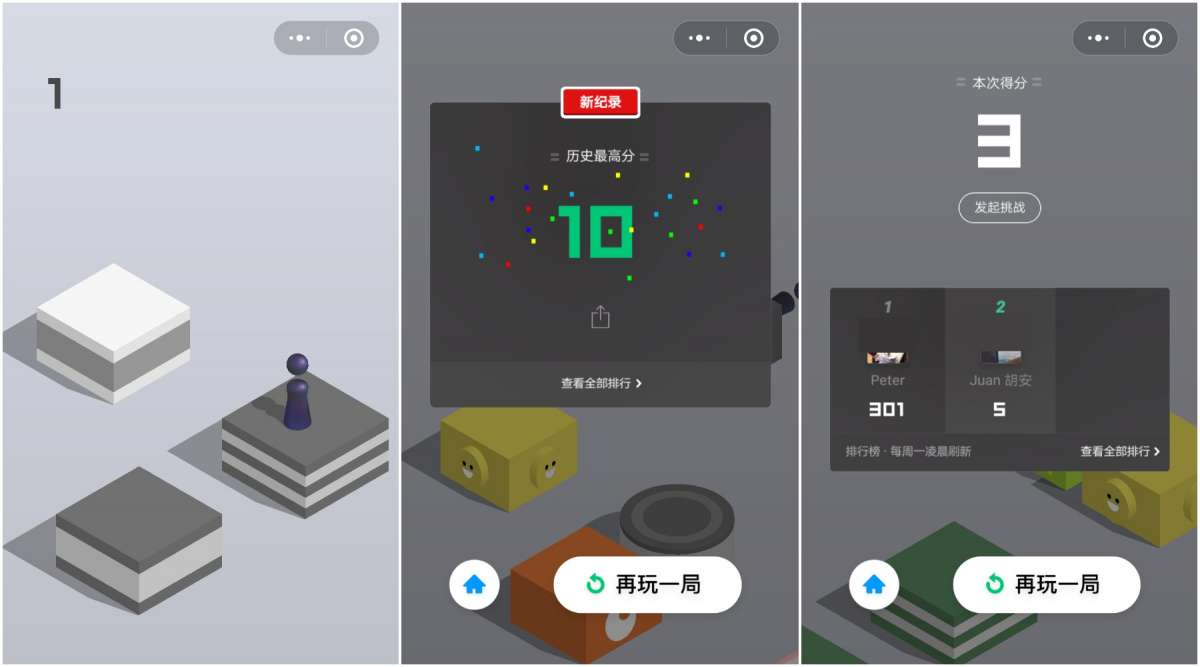 wechat mini game