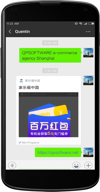 WeChat Mini Programs screen on mobile