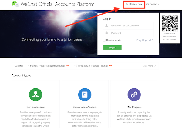 How to Create a WeChat Official Account as a Foreign Company