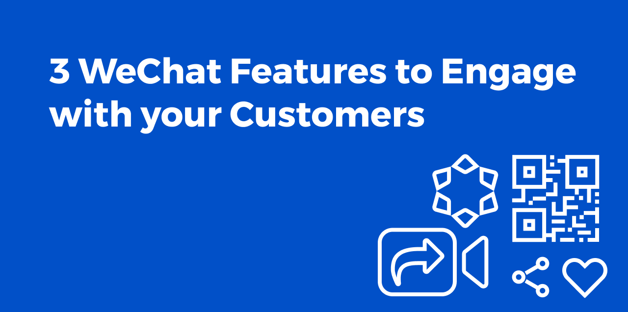 wechat fetures for ecommerce