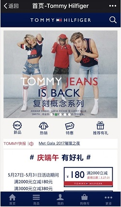 wechat store fore retail