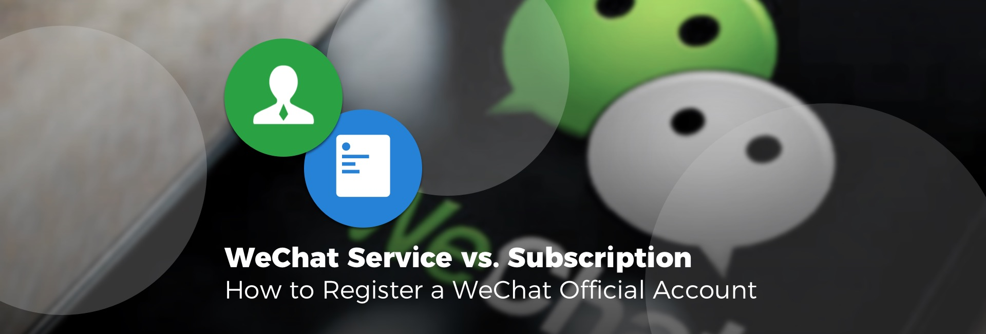 How to find wechat official account