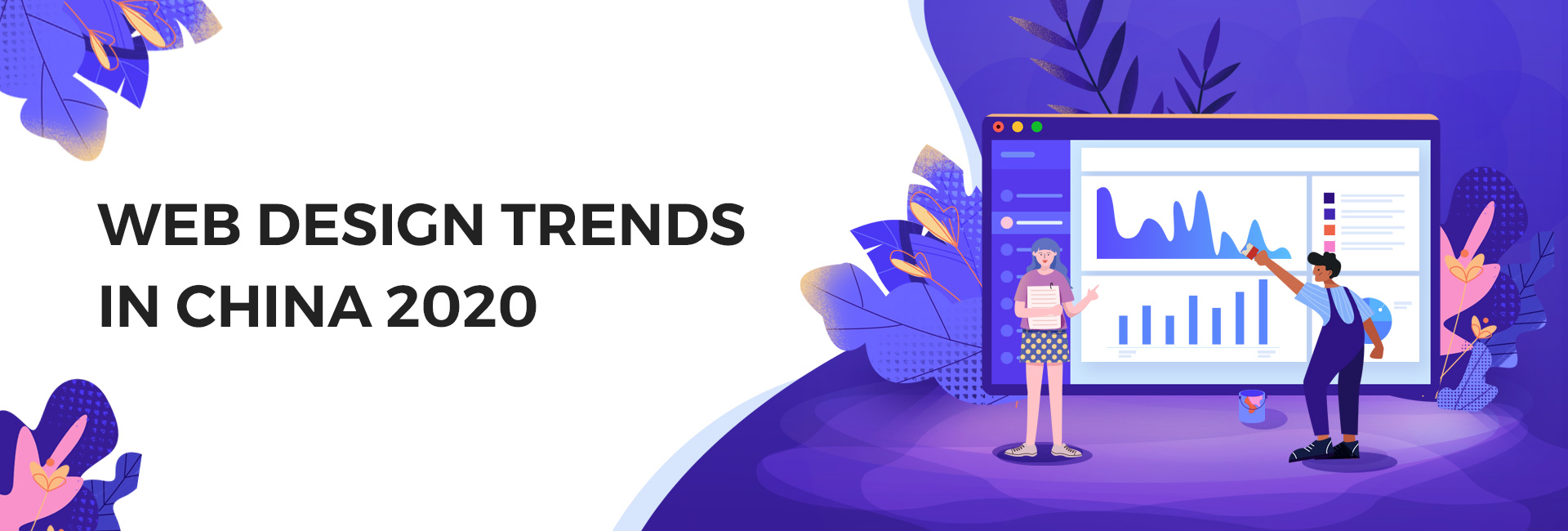 web design trends in china 2020