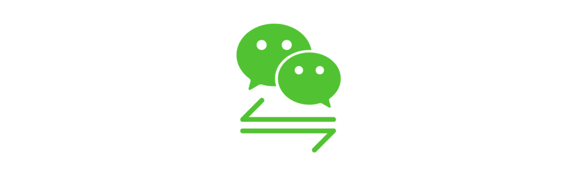 WeChat Official Account Transfer
