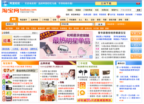 8 New Web Design Trends in China for 2020