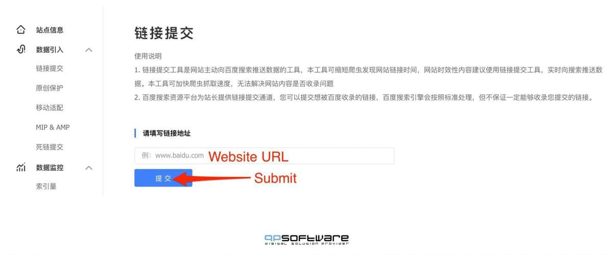 Baidu Web master tool for submit url