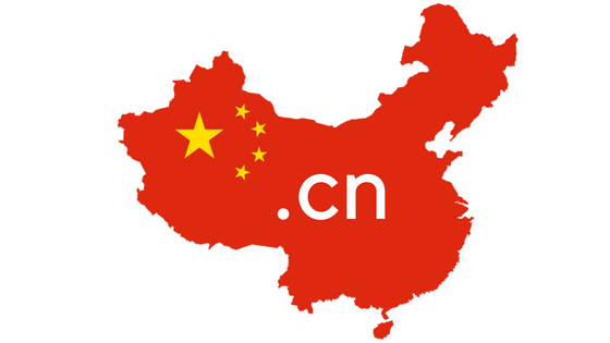 How To Register A Chinese Domain Name - Complete Procedure