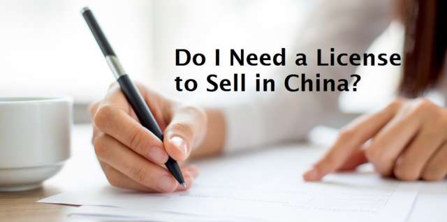 Do I need a license to sell online in China?