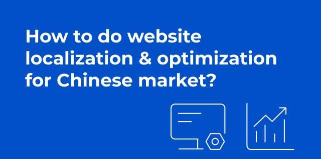 How to do Website Localization