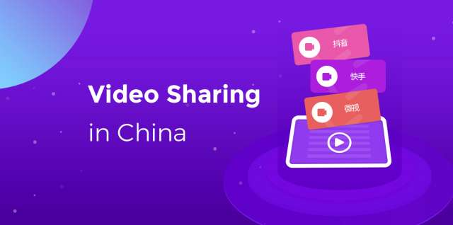 Video Sharing China
