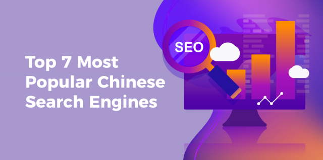 Most Popular Chinese Search Engines QPSoftware