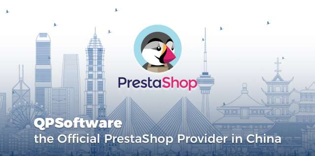 QPSoftware the Official PrestaShop Provider in China
