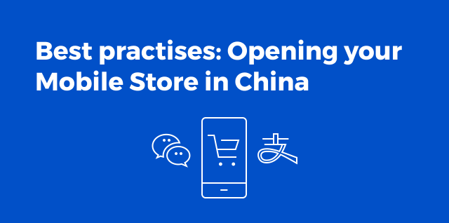 Open mobile ecommerce app china