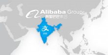 Alibaba - Alipay in India