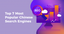 Most Popular Chinese Search Engines QPSoftware in 2020