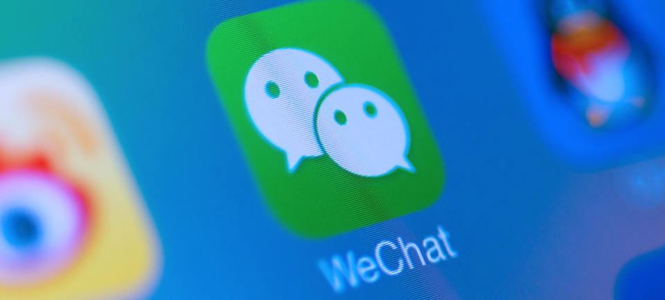 China WeChat Agency | QPSOFTWARE